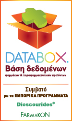 online databox